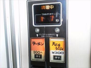 NEC_0853_R.JPG