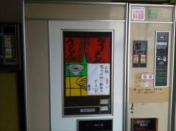 NEC_0854_R.JPG