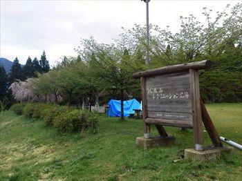 NEC_0860_R.JPG