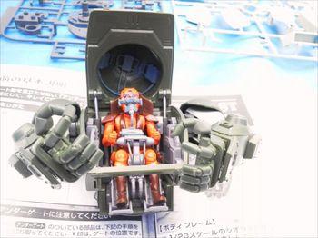 NEC_0916_R.JPG
